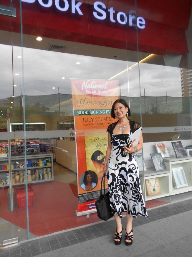 National Book Store Glorietta